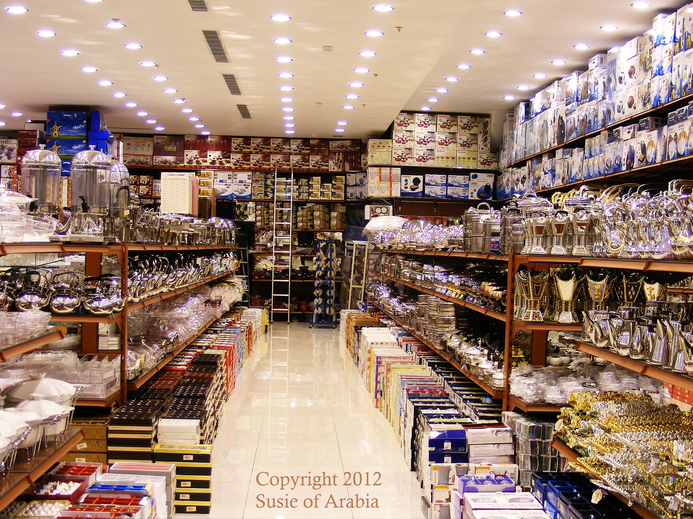 Home accessories shop jeddah daily photo Decorating items shop near me